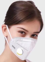 Респиратор маска KN95 FFP2 с клапаном