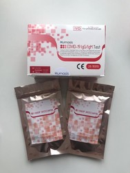 Набор для качественного обнаружения антител IgM / IgG к коронавирусу (SARS-CoV-2) методом иммунохроматографии (COVID-19 lgG/lgM Test)